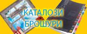 http://www.offex.bg/bg/print_editions.html