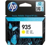 МАСТИЛНИЦА HP C2P22A