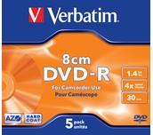 DVD-R VERBATIM MINI КУТИЯ