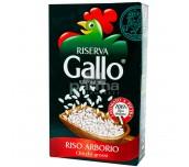 ОРИЗ G.GALLO ARBORIO 1KG