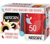 КАФЕ NESCAFE CLASSIC 250Г + ЧАША