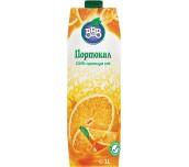 сок натурален BBB портокал 100%