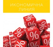 ПРОЗРАЧНО ТИКСО 48/60 ММ