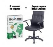 КОМПЛЕКТ ДИРЕКТОРСКИ СТОЛ CHARLES + 8 КАШОНА ХАРТИЯ КОПИРНА NAVIGATOR A4