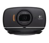 Logitech HD Webcam C525 Central Packaging
