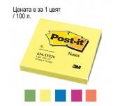 ЛИСТЧЕТА САМОЗАЛЕПВАЩИ 3М POST-IT 76/76 654TFEN