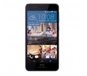 B2S PROMO BUNDLE (HTC 728G+32GB microSDHC) HTC Desire 728G dual sim Purple Myst /5.5