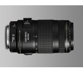 Canon LENS EF 70-300mm f/4 - 5.6 IS USM