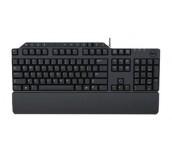 Dell KB522 USB Wired Business Multimedia Keyboard Black