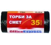 ЧУВАЛИ ЗА СМЕТ С ВРЪВ OFFICE EXPRESS 52Х65 15БР
