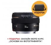 Canon LENS EF 50mm f/1.4 USM + Canon BAG Shoulder SB100, Black