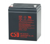 Eaton CSB - Battery 12V 5.3Ah
