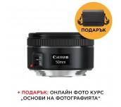 Canon LENS EF 50mm f/1.8 STM + Canon BAG Shoulder SB100, Black