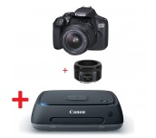 Canon EOS 1300D + EF-s 18-55 mm DC III + EF 50mm f/1.8 STM  + Canon Connect Station CS100 + DSLR ENTRY Accessory Kit (SD8GB/BAG/LC)