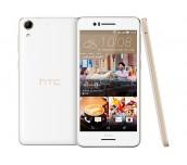 B2S PROMO BUNDLE (HTC 728G+32GB microSDHC) HTC Desire 728G dual sim White Luxury/5.5
