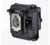 Epson Lamp ELPLP68 - EH-TW5900/TW6000/TW6000W