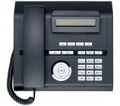 Телефон Unify OpenStage 30 T (lava) - TDM