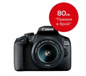 Canon EOS 2000D, black + EF-s 18-55mm f/3.5-5.6 IS II