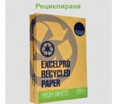ХАРТИЯ КОПИРНА РЕЦИКЛИРАНА EXCELPRO А3 80Г