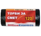 ЧУВАЛИ ЗА СМЕТ С ВРЪВ OFFICE EXPRESS 70Х100 10БР