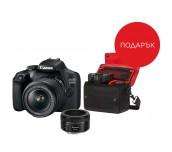 Canon EOS 2000D, black + EF-s 18-55mm f/3.5-5.6 IS II + EF 50mm f/1.8 STM + Canon BAG Shoulder SB100, Black