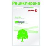 ХАРТИЯ КОПИРНА XEROX RECYCLED A4 80Г