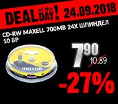 CD-RW MAXELL 700MB 24X ШПИНДЕЛ 10 БР
