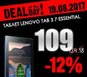 Lenovo TAB 3 7 Essential WiFi GPS BT4.0, 1.3GHz QuadCore, 7